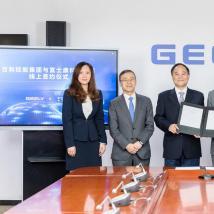 富士康加速进军汽车业 联手吉利欲为全球汽车企业代工