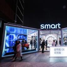 smart未来出行互动体验展亮相上海