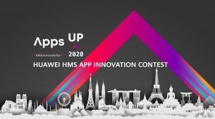 华为宣布了其全球Apps Up 2020竞赛的获胜者