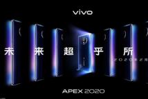 前沿科技资讯:Vivo Apex 2020概念手机将于2月28日推出