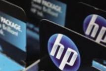 前沿科技资讯:惠普宣布回购计划 可能会在2022财年之前回购总价值为160亿美元的股票