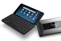 前沿科技资讯:Cosmo Communicator安卓PDA现在可以并行运行Linux