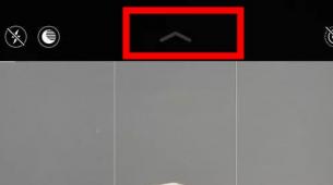 前沿科技资讯:苹果11的闪光灯怎么关的操作方法