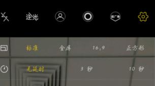 前沿科技资讯:vivo手机相机九宫格要怎么设置