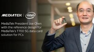 前沿科技资讯:联发科技推出用于笔记本电脑的T700 5G调制解调器