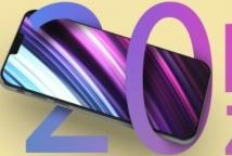 iPhone13系列仍将有4款机型
