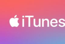 iTunes的死亡将如何影响您存储在应用程序中的文件?