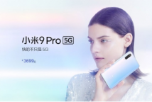 2019年5G手机保有量榜单小米是两大手机霸主榜单TOP2